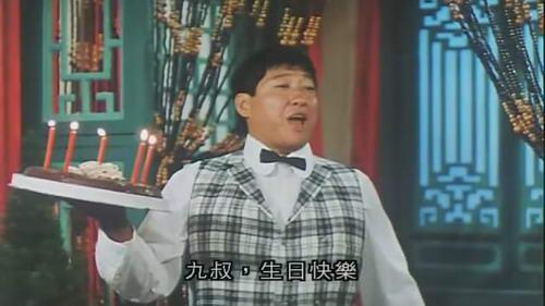 资料图片: 洪金宝电影剧照23