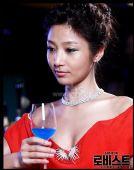 2007年度最具引导力女主角― 玛丽娅 张真英饰