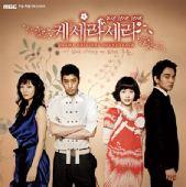 2007年度最佳OST提名― 《顺其自然》