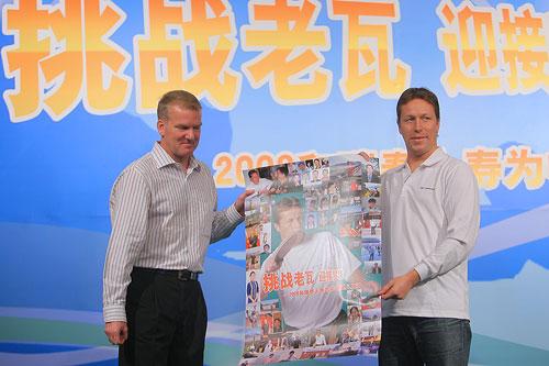 图文:瓦尔德内尔北京亮相秀球技 老瓦展示礼物