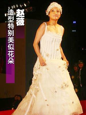 2007风尚大典