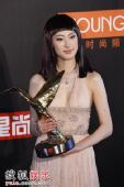 图:风尚大典 梁洛施获港年度风尚女演员奖