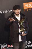 图:风尚大典 张震岳获风尚年度台湾男歌手奖