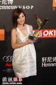 图:风尚大典 梁静茹获风尚年度台湾女歌手奖