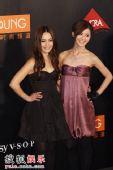 图:风尚大典 Twins获年度香港女歌手奖