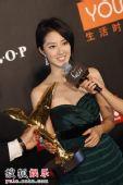 图:风尚大典 桂纶镁获台湾女演员奖