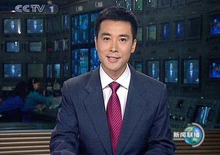 36岁的男主播郭志坚亮相新闻联播