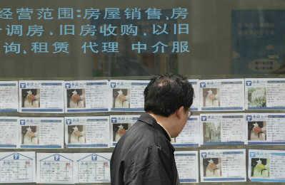 上海二手房指数办公室认为,二手房短期仍面临涨价压力 早报资料