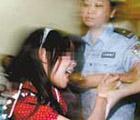 视频:校园黄色中介 女大学生网上卖淫一次一千