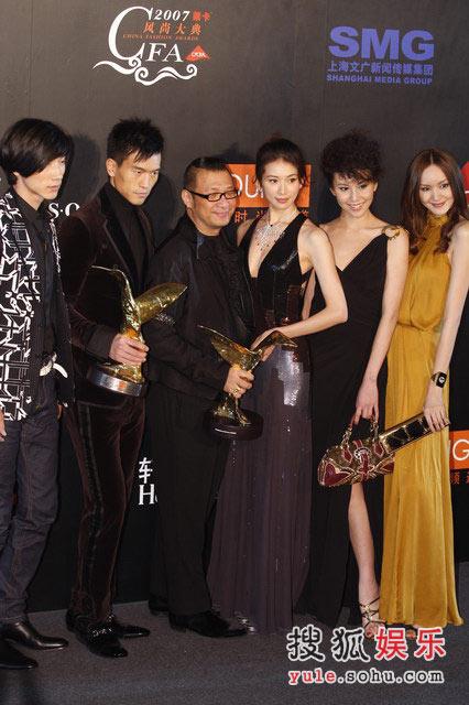 2007风尚大典 时尚人士合影记录美好时刻