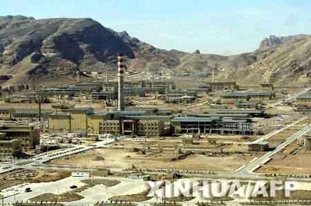 资料图片:这是2005年3月30日拍摄于伊朗伊斯法罕的一处核设施一所铀转换工厂。新华社/法新