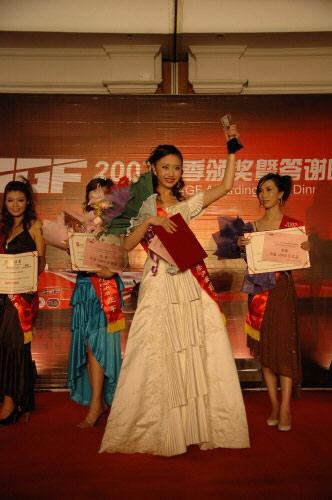 图文:[赛车]2007年AGF收官战 赛车宝贝颁奖