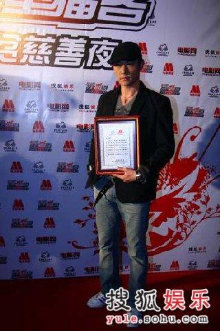 图:光影星播客现场 明星红毯 台湾演员