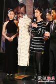 图:光影星播客慈善夜  汤唯的旗袍被谁拍走