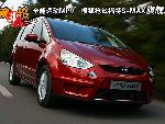 全能型运动MPV 搜狐抢试福特S-MAX旗舰版