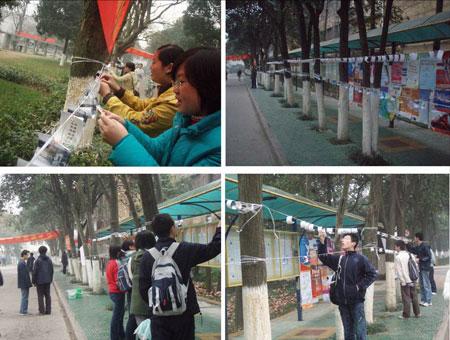 中国科技大学内活动现场悬挂了阿帕比标志的书签