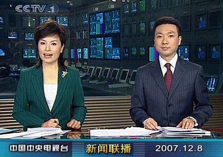 康辉与《新闻联播》女主播李瑞英搭档