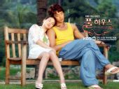 2007中国荧屏最受欢迎韩剧― 《浪漫满屋》
