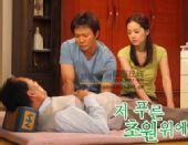 2007中国荧屏最受欢迎韩剧― 《青青草》