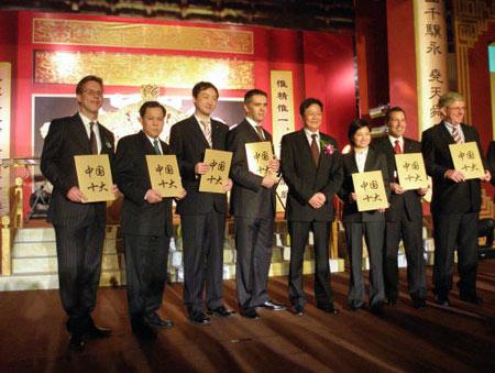 图为凯莱酒店集团高级副总裁Willie K. H. Ooi先生(左二)接受颁奖。