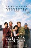 2007中国银幕最受欢迎韩国电影― 《汉江怪物》