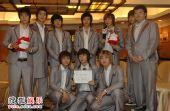 2007最佳韩流明星― Superjunior
