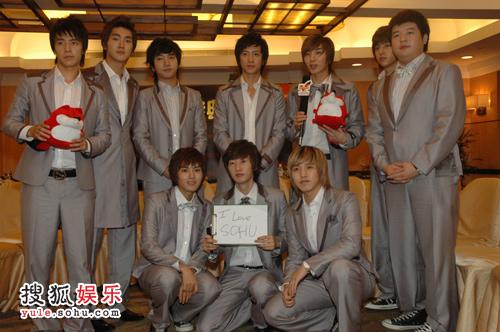 2007最佳韩流明星— Superjunior