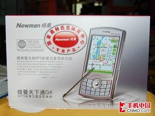 抢在魅族M8之前 纽曼手机已经悄然上市