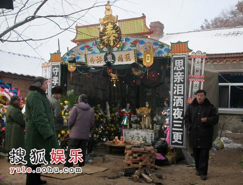 赵本山父亲的葬礼在开原老家举行