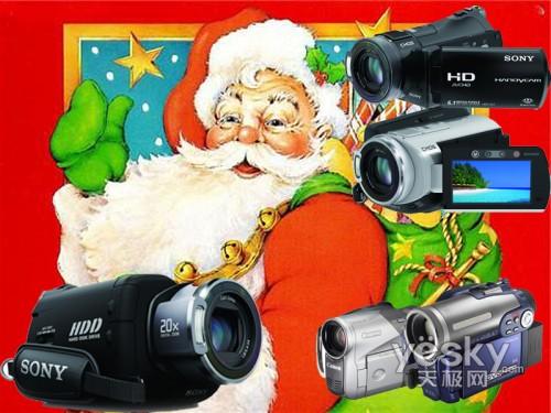 5大热门数码摄像机导购