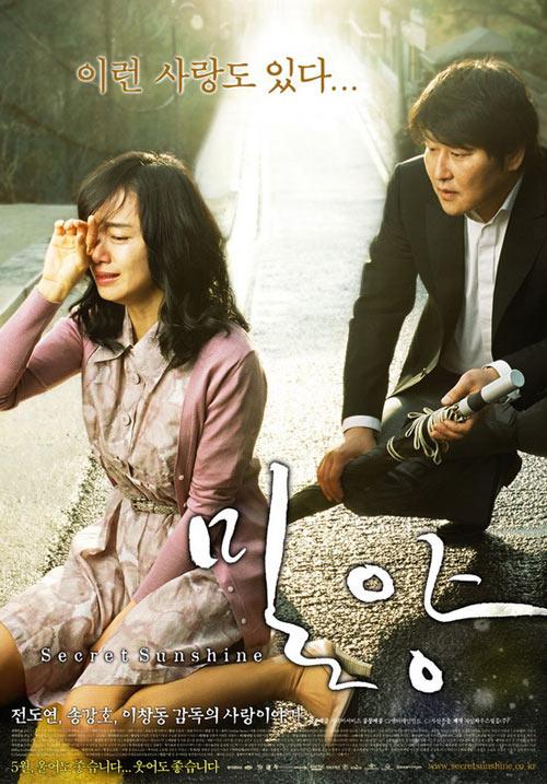 2007年度最佳韩片提名— 《密阳》