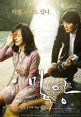 2007年度最佳韩片提名― 《密阳》