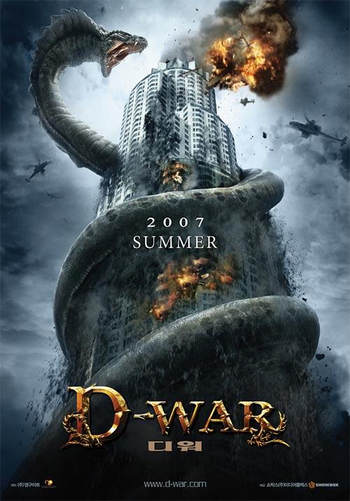 年度最浪得虚名韩片提名— 《D-WAR》
