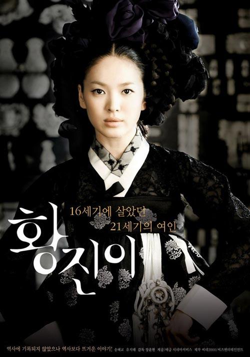 年度最浪得虚名韩片提名— 《黄真伊》