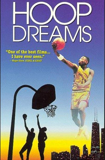 《篮球梦》