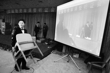 今天上午,北京会议中心内,工作人员正在布置交强险费率听证会现场 摄/记者于佳