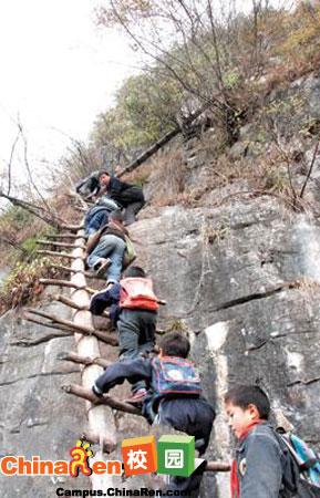 这道近90度的天梯,是山下17名孩子求学的必经之路