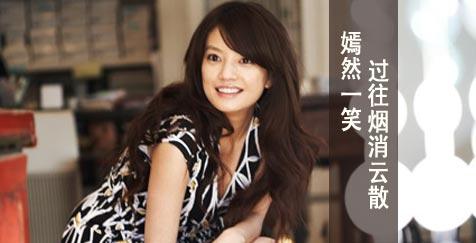 赵薇,搜狐娱乐先锋人物,女星领袖