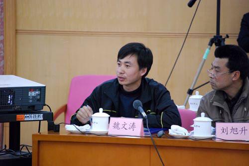 来自 河北省**石油产品有限公司 的 投保人代表 魏文涛