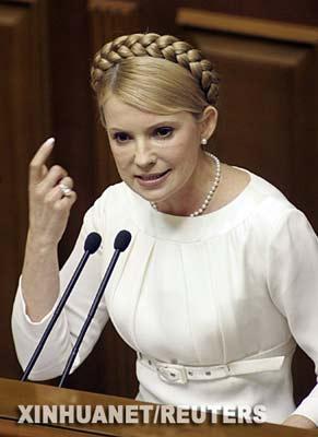 乌克兰议会决定以举手方式表决季莫申科提名