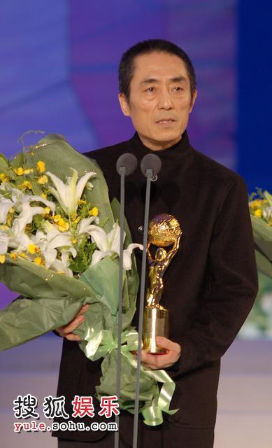 张艺谋获颁年度环保人物奖