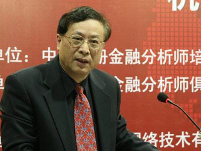 沈炳熙(人民银行市场司副司长)