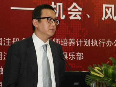 董凯镱(花旗亚太投资银行金融机构部董事、首席运营官)