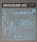 年度最佳专辑提名― Bigbang《谎言》