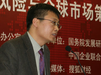 邓郁松(国务院发展研究中心市场所研究员)