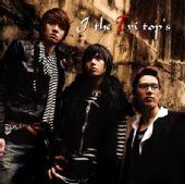 2007年度最佳新人组合/歌手― I.T.T