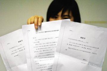 发给员工的辞职书。本报实习生 吴家翔 摄