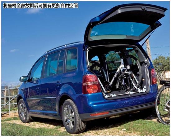 上海大众新途安即将上市 车型图详细解析图片