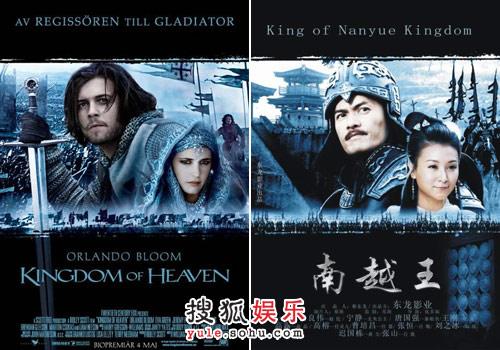 搜狐韩娱 韩国电影    《爱情呼叫转移》被网友指出与《绝望主妇》
