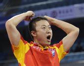 图文:马琳4-1马龙晋级男单决赛 罕见庆祝姿势